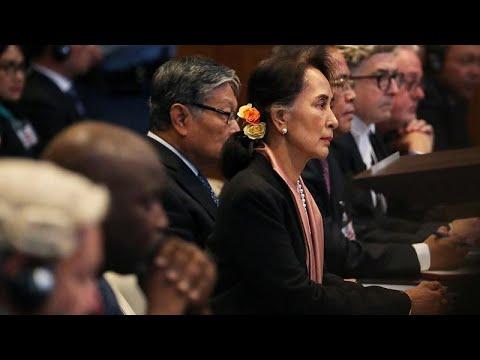 Аун Сан Су