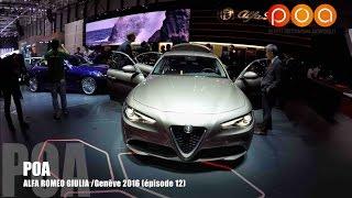 Alfa Romeo Giulia 2016 - Salon de Genève 2016 12/20