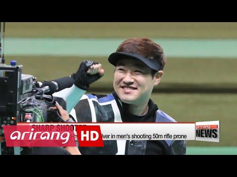 Rio 2016: Korea's Kim Jong-hyun Wins Silver In Men's Shooting 50m Rifle Prone