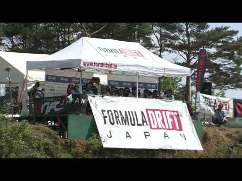 Formula Drift Japan Round 2: Full Top 32 Highlights