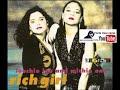 Thumbnail for Rich Girl (Original Fashion Mix)