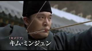 Repeat youtube video 映画『後宮の秘密』予告編(The Concubine)