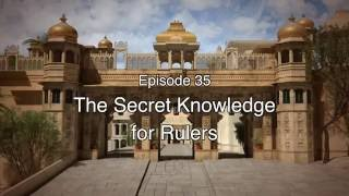 35 bgd the secret knowledge for rulers