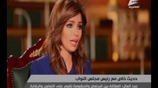 بالفيديو.. على عبد العال: علاقة البرلمان والحكومة تقوم على التعاون والرقابة