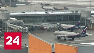 видео Лучшие авиакомпании мира