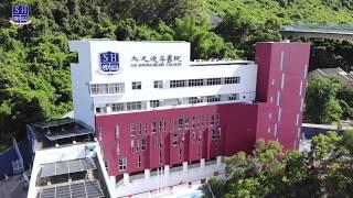 Publication Date: 2020-06-25 | Video Title: Tai Kwong Hilary College Campu