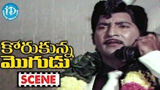 Korukunna Mogudu Movie Scenes - Lakshmi Fires On Shoban Babu's Friend || Jayasudha || Satyam