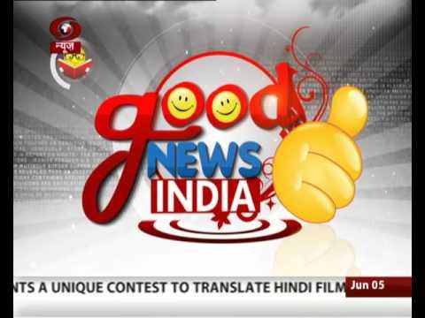 Good News India - 5th June 2016