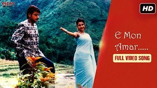 Ratri Jotoi (Full Song ) | Prosenjit | Rachana | KARTABYA | Bengali Romantic Song