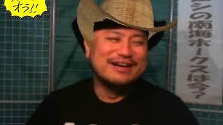 ハリウッドザコシショウの文句だオラ!!のコーナー(Youtube)#79