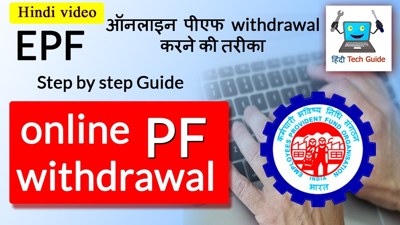 Watch Is The Withdrawal Method Safe in Hindi Video video