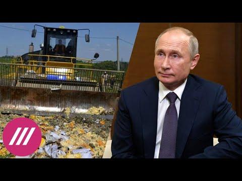 Россия продлила санкции