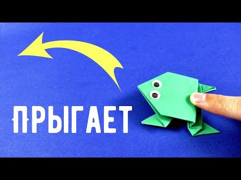 Оригами для детей 3 класса
