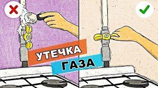 РАЗОБЛАЧЕНИЕ! Была ли утечка бытового газа? взрыв дома в Магнитогорске и Шахтах