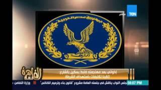 نشرة اخبار مساء القاهرة 30 أغسطس 2016