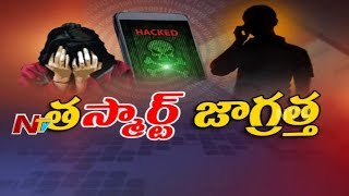 Watch How Hackers Hacking your Whatsapp | How to Be Safe? | NTV Special on Illegal Whatsapp Hack