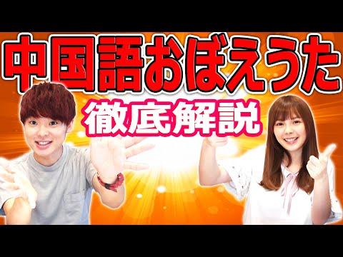 【台湾観光で使える中国語】を簡単に覚える方法、伝授します。