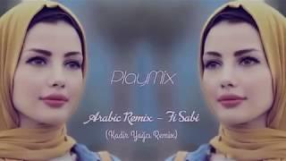Скачать Arabic Remix Fi Sabi Kadi YaGCll Remix 2018