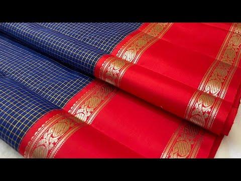 21 July 2021   Pure Kanjivaram Handwoven Korvai Pattern Silk Sarees   WhatsApp 7397179217