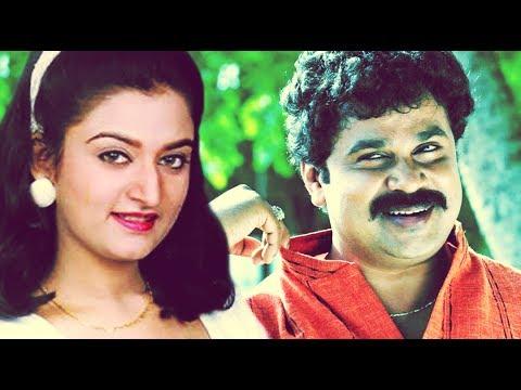 Mayaponman Malayalam Comedy Full Movie   Superhit Malayalam Comedy Movies   Dileep, Kalabhavan Mani