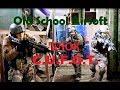 Old School Airsoft Блок C.U.F.O.T.