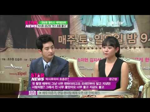 [Y-STAR] park si hoo, moon geun young (박시후 문근영 연기 첫 호흡