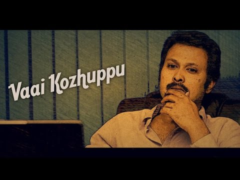 Tamil Short Films - Vai Kozhuppu - Comedy - RedPix Short Films