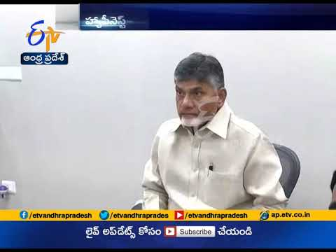 Govt Speed up Amaravati Construction Works