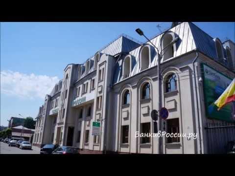 Банки Рязани
