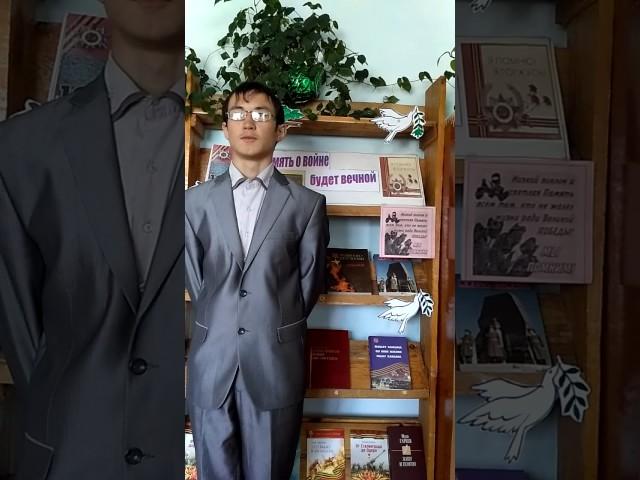 Изображение предпросмотра прочтения – ТимурСагитулин читает произведение «Жди меня иявернусь…» К.М.Симонова