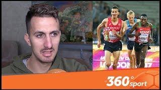 Le360.ma • حوار حصري: سفيان البقالي يتكلم عن الدوحة و محاربة المنشطات و هشام الكروج