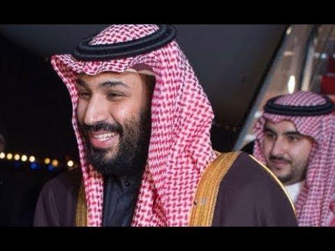 زوجات وأبناء الأمير محمد بن سلمان ولي العهد السعودي واسرار وحقائق لا تعرفها عنه Youtube