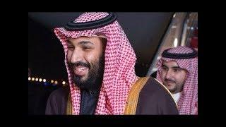 زوجات وأبناء الأمير محمد بن سلمان ولي العهد السعودي واسرار وحقائق لا تعرفها عنه
