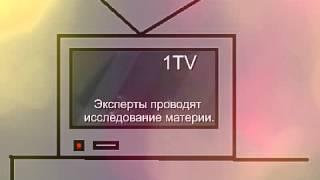Копия видео Пародия на новости.