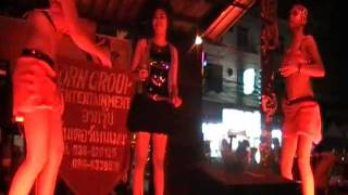 Уставшим от эротики. В тайском баре....короче