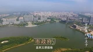 航拍铁岭,这里不仅是一个大城市,也出了一个改变中国历史的人