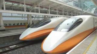 Taiwan High Speed Rail