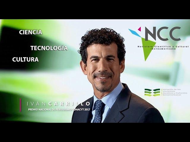 Ciencia, tecnología  y cultura: los 3 pilares del siglo XXI / NCCIberoamericano - Demo 2018