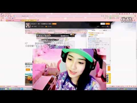 仙剑客栈灵儿扮演者孙雪宁LOL直播首秀唱歌 1080P 标清