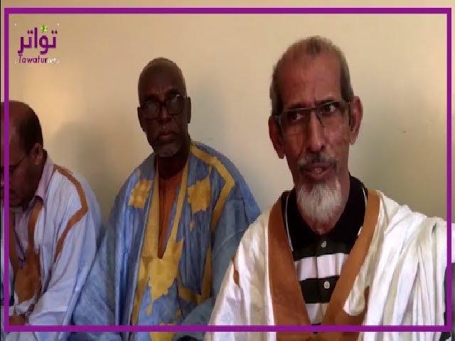 أعضاء من مجلس الشيوخ  المنحل يدعون الموريتانيين للوقوف في وجه التلاعب بالهيئات الدستورية
