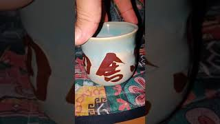 japanese cup circa 17 century for sale 1000000¥