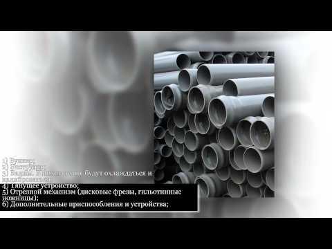 Монтаж греющего кабеля для обогрева трубы канализации 110из YouTube · Длительность: 3 мин39 с