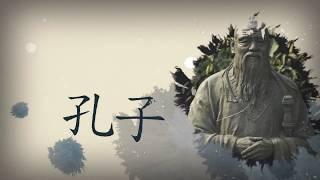 Publication Date: 2018-07-10 | Video Title: 孔聖堂中學簡介 - 校長的話