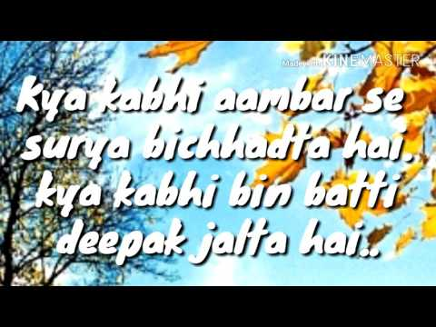 Jay Jay Kara- Lyrics
