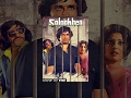 Salaakhen | Now Available in HD