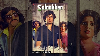 Salaakhen | Now Available in HD thumbnail