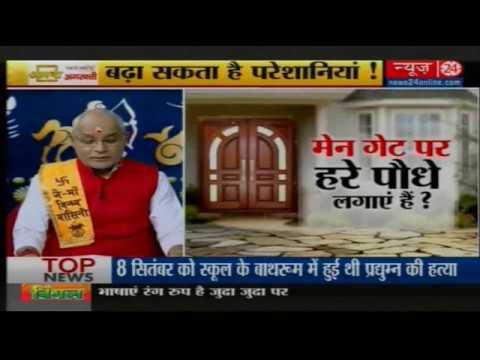Kaalchakra II मेन गेट में बंद है किस्मत ! || 18 September 2017 ||