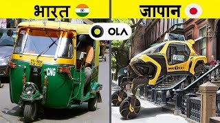 23 Next Level Gadgets & Electric Bicycle ▶ Gadgets Under Rs100, Rs200, Rs500, Rs1000 Lakh