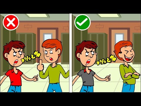 Как поступить когда тебя оскорбляют