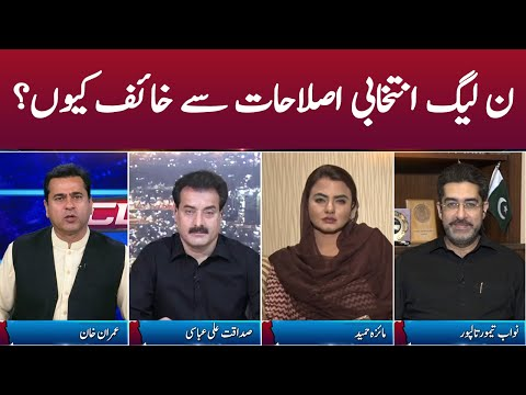 Clash with Imran Khan - Thursday 6th May 2021